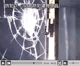 防犯フィルム実験ビデオ