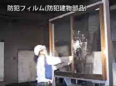 ガラス割りビデオ